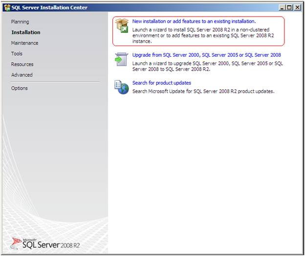 sql server 2008 express with tools download
